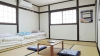 観海寺【和室10畳/BTなし】