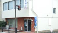 【素泊まり】郷ノ浦港より徒歩約15分★リーズナブルに宿泊!ビジネスや観光の拠点に◎