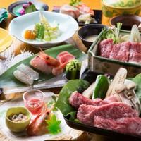 【贅沢に…!/1泊2食】お得意様のリクエストから誕生「白老牛の特別御膳」プラン