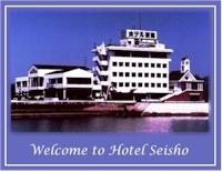 Hotel Seisyo Hotel Seisyo
