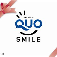 【QUOカード1000円付 ビジネス・出張プラン】=素泊=