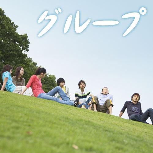 【5名様以上限定】【団体合宿】<お一人様6,650円>部活・サークル・同好会集まれ!