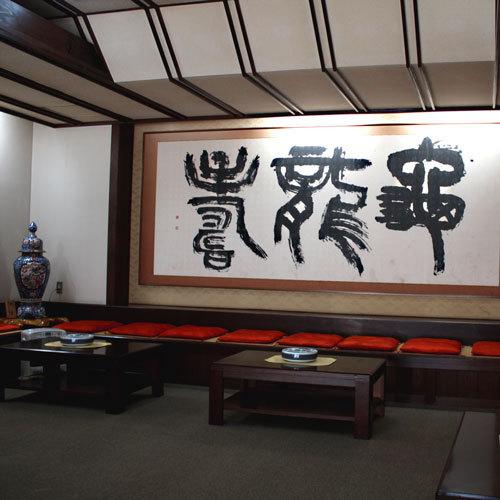 旅館春木屋 関連画像 4枚目 楽天トラベル提供