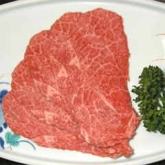 【選べる調理法】山形牛(サーロイン)★すき焼orしゃぶしゃぶを満喫♪
