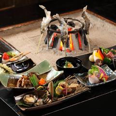 【人気】情緒満点:囲炉裏を囲んで炭火料理&団らんを愉しもう