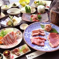 《人気No.1》【和王&あか牛】阿蘇を味わおうプラン