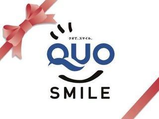 □■クオ【QUO】カード500円付シングルプラン(喫煙)□■