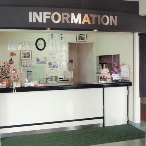 ビジネスホテル岩川 関連画像 1枚目 楽天トラベル提供