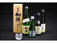 おいしい 山形の冷酒 地酒3種飲み比べ付プラン【山形牛しゃぶしゃぶ鍋】[無料貸切露天風呂あります]