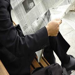 【日経新聞付】ビジネスサポートプラン(素泊まり)