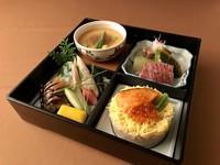 【夕食ルームサービス】伊達な松花堂弁当満喫プラン<夕朝食付>