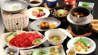 【当日割】当日予約で夕朝食プランが550円引き!≪お部屋があれば当日12時までご予約可≫