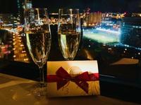 ◆ホワイトデー限定◆甘いチョコレートとスパークリングワインで素敵な夜を♪【朝食付】