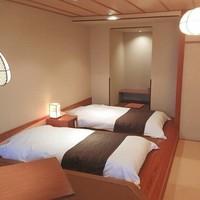 ◆和モダン客室(温泉露天風呂付)