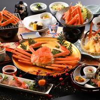 【蟹づくし会席(個室)】福井といえば蟹!〜絶品蟹フルコースで舌鼓〜