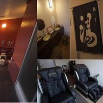姫路城下町 ホテルクレール日笠 関連画像 3枚目 楽天トラベル提供