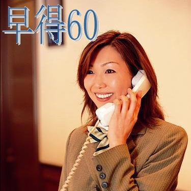 【楽パック限定】さき楽60☆ハーベストバリュー☆セミダブルカップルプラン☆朝食付♪