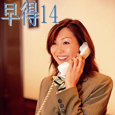 【楽パック限定】さき楽14★ハーベストバリュー☆セミダブルカップルプラン☆朝食付♪