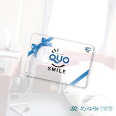 【出張費用は賢く使いたい方に】QUOカード500円付ビジネスプラン<無料朝食+駐車場無料>