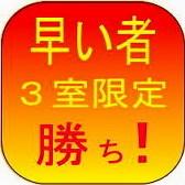 【楽天スーパーDEAL】ポイント30% 【朝食弁当付】♪DXダブル♪ゆったりクイーン&バス天然温泉