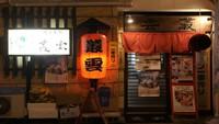 現金特価【朝弁当付】専門店むらくも提携■D:冬季限定「活松葉カニづくし」(料理¥4500!)■