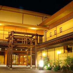 【当日限定】【京都駅から約20分】天然温泉で免疫力UP☆素泊まりプラン