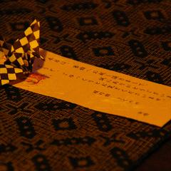 【京都駅から約20分】天然温泉で免疫力UP☆素泊まりプラン お1人様6,000円〜