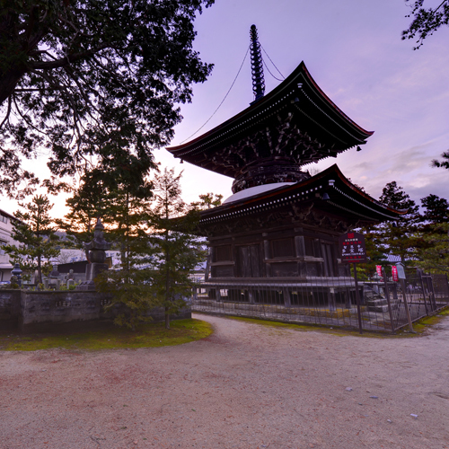 Amanohashidate Onsen Ryokan Shogetsu (Kyoto) Amanohashidate Onsen Ryokan Shogetsu (Kyoto)