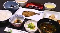 【平日限定】チェックイン21時までok!一泊朝食付きプラン■現金特価