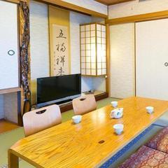 ★和室10畳+小部屋付★禁煙★表側★
