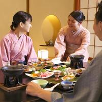 【お部屋食でいただく、季節の会席】家族でのんびりご宿泊プラン(1泊2食付)