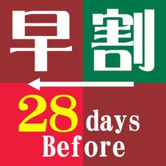【さき楽28】信州産2種類の和牛ステーキを食べ比べ!【信州牛の膳】やちまたHIKOコース!