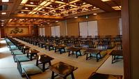 【祝宴料理】広い空間での「お祝いをする日常」♪温泉旅館で特別お祝い料理「1泊2食 華夕膳プラン」