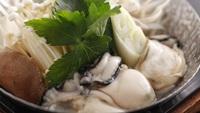 【期間限定SALE】【夕朝2食付】<牡蠣料理いり海鮮会席>ライトコース『夕なぎ』が5%OFF
