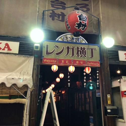 ホテルから徒歩1分で小樽グルメ【おたる屋台村食事券1,000円分付】