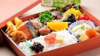 お部屋へお届けモーニングBOX(ビーフシチューセットor和食お弁当)付プラン