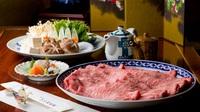 【春夏旅セール】A4ランク国産和牛「しゃぶしゃぶSALEプラン」カップル&夫婦でGW京都旅◆夕部屋食