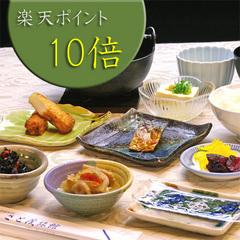 ★楽天限定★【ポイント10倍】 湯豆腐や焼き魚などの京都らしい朝食付きプラン◆