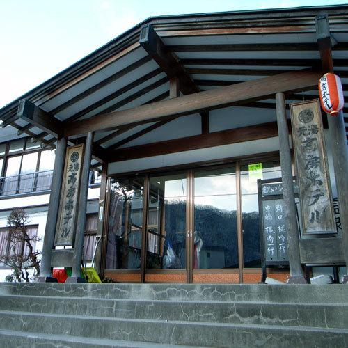 Yunishigawa Onsen Takafusa Hotel