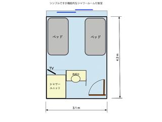 禁煙室◆シェフこだわりの洋食コース付◆機能的で快適なシャワーユニット付客室【無線LAN可】