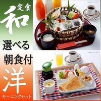 【自慢の寿司・お鍋付】一泊二食付プラン【ワンドリンク付】