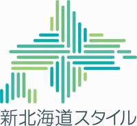 【基本/2食付】和食・洋食にとらわれない知床ブッフェを満喫(2021〜)