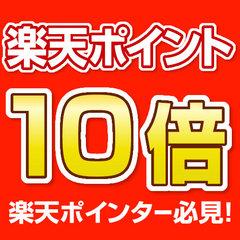 【広島駅近】ポイント10倍!素泊り【楽天限定★旅行応援】