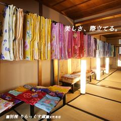 ◆6大特典付◆『高山を満喫したい方必見!!』色浴衣♪お部屋食♪+α