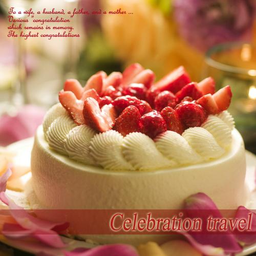 """■お誕生日♪記念日♪■<6大特典>特別な1日に、笑顔咲く""""とびっきりのサプライズ""""を!"""