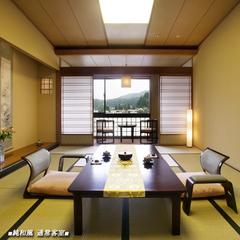【禁煙客室-和室12畳】安らぎの純和風空間