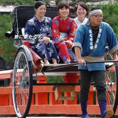 【グループ旅プラン】人数が多いほどお得♪<ファミリー&女子旅>で、会話も弾む楽しい湯旅