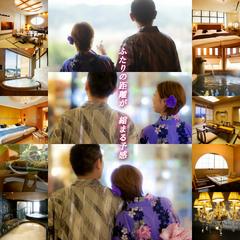 """■7大特典付■<利き酒+浴衣+お土産etc…>滞在も、想い出も。""""飛騨高山のぜんぶ""""を満喫!"""