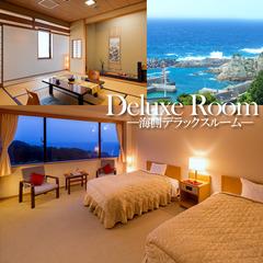 ■海側DX和洋室■禁煙客室〔海を望む和室8畳+ツインベッド〕