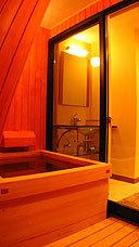 露天風呂付和洋室「風」露天風呂